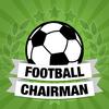 Freaky Robot - Football Chairman artwork
